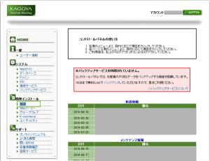 01_コントロールパネル・CMS