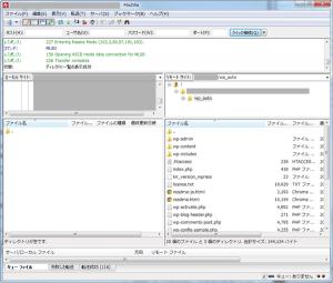 14_FTPによるファイル生成の確認