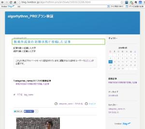 04_個別記事ページ例