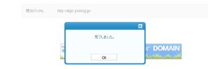 06_変更完了ダイアログ