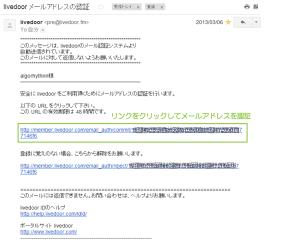 05_メール認証