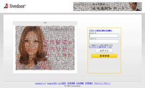 06_ログイン画面
