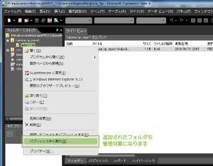 16_管理ファイルに追加されています