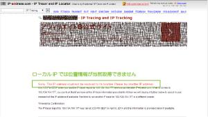 03_アクセス元IPトレース情報