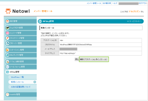 05_作成要求済みブログ情報の確認
