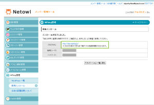 06_作成要求済みブログ情報の表示