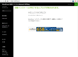 08_ブログの表示(作成済)