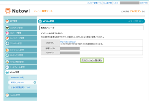 09_アプリケーションに戻る