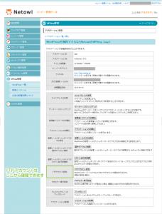11_アプリケーション設定