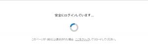 04_ログインプログレス