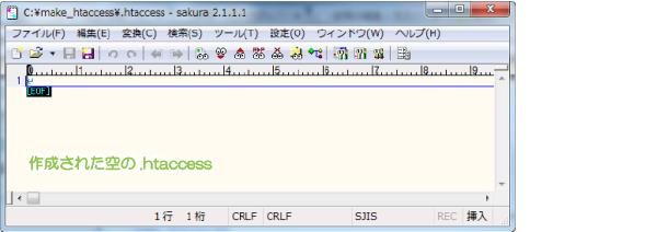 05_作成された空ファイル