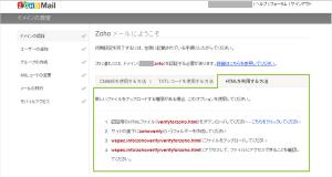 10_HTML認証