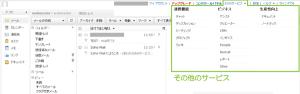 29_Zohoサービス