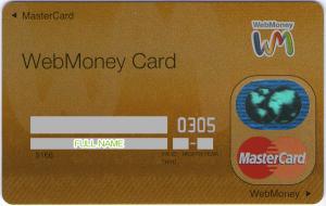 01_WebMoney MasterCardデザイン