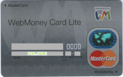 03_WebMoney MasterCard Liteデザイン