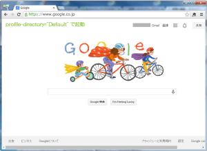 03_Chromeの起動