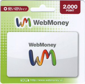 eye_webmoney-card-01front
