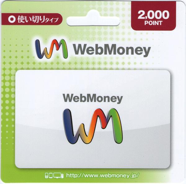 Webminey