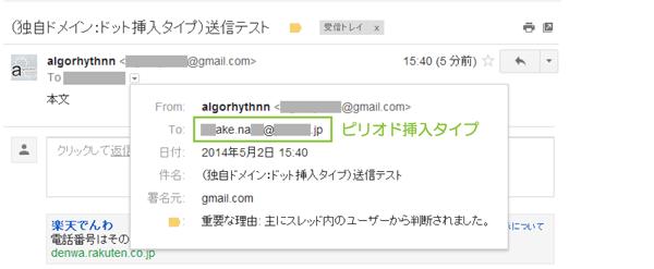 02_ドット挿入タイプ