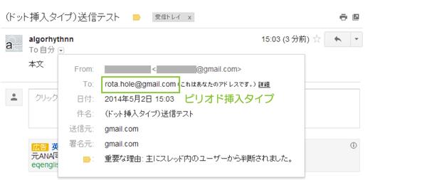 03_ドット挿入タイプ