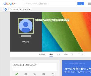 11_プロフィール画像の削除反映
