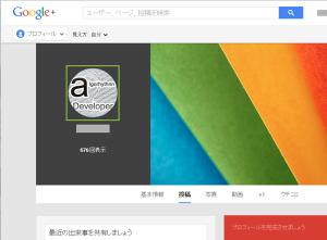 11_プロフィール画像の変更