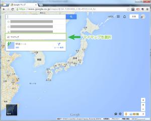 01_マイマップ・新しいマップ