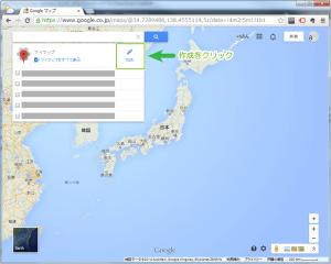 02_作成・新しいマップ