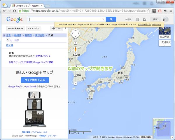08_表示・以前のマップ