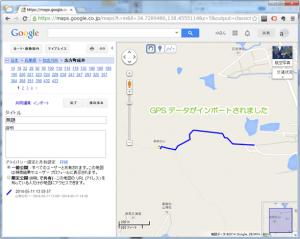 13_インポート結果・以前のマップ