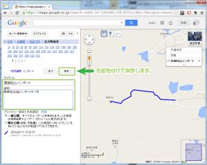 14_保存・以前のマップ