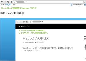08_サイトの表示