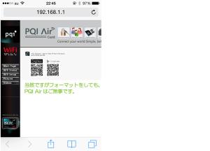 07_PQI Air Webメニュー