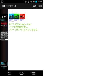07_画像・ビデオへのWebアクセス