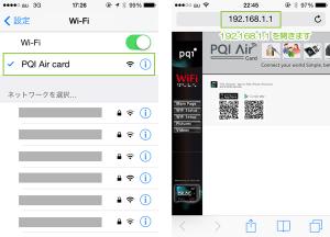 05_WiFi接続とWebページ表示