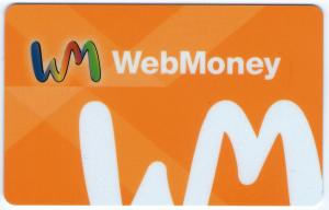 04_リチャージタイプWebMoneyカード・表