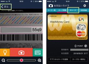 03_戻る・カード情報表示
