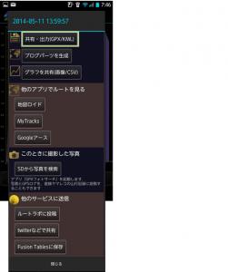 07_機能オプション・共有出力