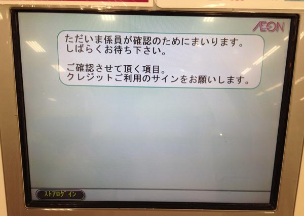 03_え?サイン!?