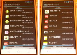 06_アプリ2