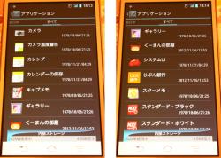 07_アプリ3