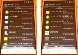 09_アプリ5
