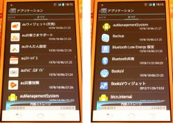 15_アプリ11