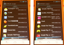 19_アプリ15