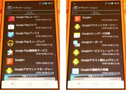 20_アプリ16