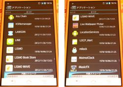 22_アプリ18