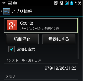 01_Google+初期化バージョン
