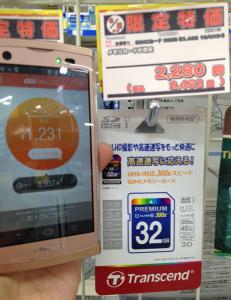 02_購入予定金額(2,462円)