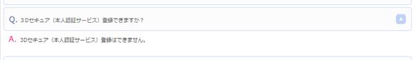 07_WebMoney本人認証サービス未対応