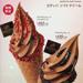GODIVAのソフトクリームが絶品で旨い理由がフランボワーズ味で判明!